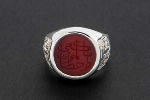 Arabic Ring Engraved Red Agate - SSX466