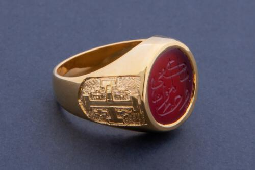 Engraved Arabic ring