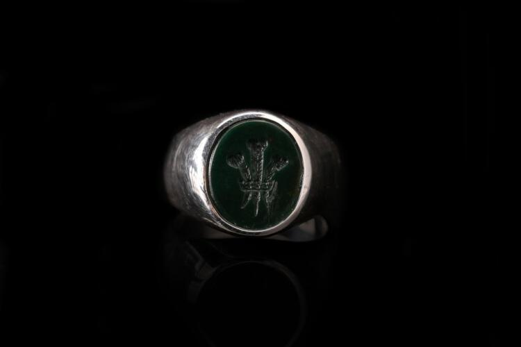 Prince of Wales Crest Ring