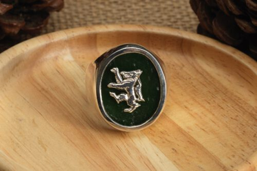 Jade Wolf Ring - Overlaid - Sterling Silver